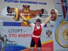 Масеев Александр